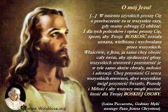 Boskość Jezusa